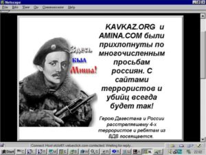 http://cft2.igromania.ru/upload/articles/114/57268/kavkaz1.jpg
