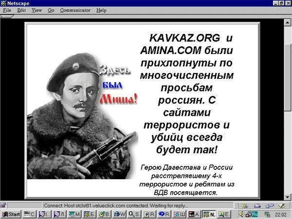 C:\Documents and Settings\Admin\Рабочий стол\1999\Лермонтов.jpeg